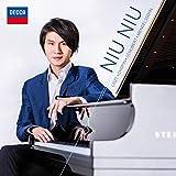 リスト:ピアノ・ソナタ~ヴィルトゥオーゾ&ロマンティック・ピアノ作品集