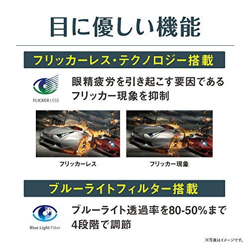 『Acer モニター ディスプレイ EB321HQUBbmidphx 31.5インチ WQHD(2560 x 1440)/IPS/スピーカー内蔵/HDMI端子対応』の5枚目の画像