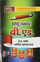 IGNOU B.Ed - E.S. 342
