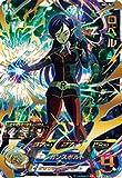 スーパードラゴンボールヒーローズ BM5-063 ロベル UR