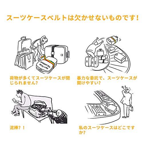 MoonyaスーツケースベルトTSAロック十字型3桁ダイヤル式ロック搭載ワンタッチ旅行出張サイズ調整可ネームタグ付盗難防止カラフル目立ちやすい