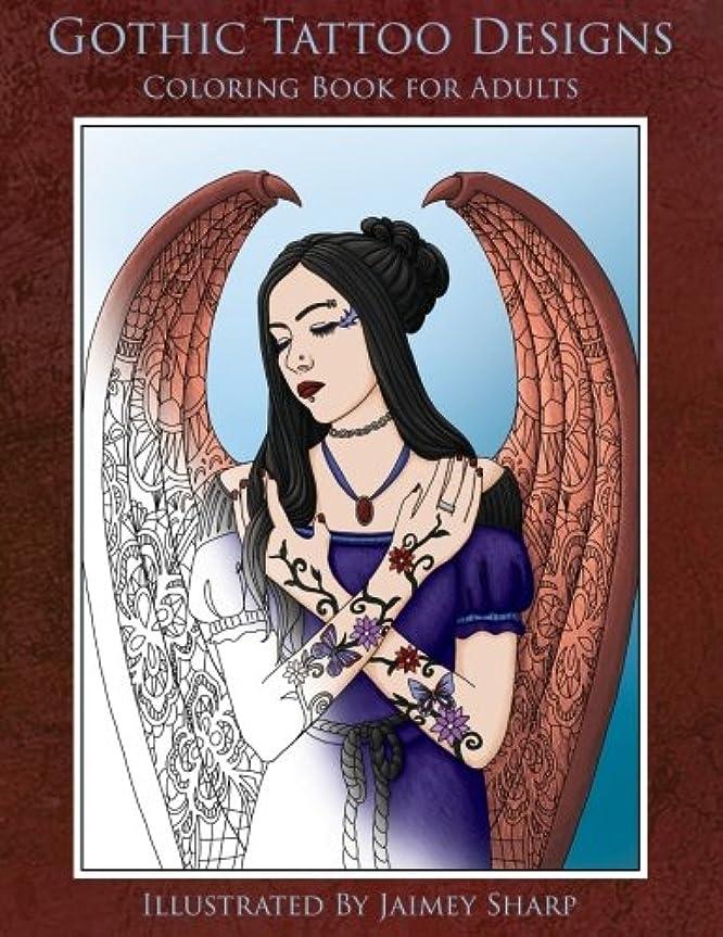 慣性包囲耳Gothic Tattoo Designs: Coloring Book of Dark Fantasy Designs (Creative and Unique Coloring Books for Adults)