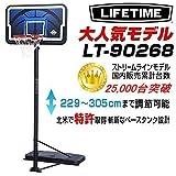 LIFETIMEバスケットゴールLT-90268 北米で特許取得 ミニバスから公式サイズまで対応