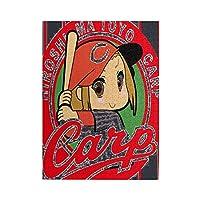 ジグソーパズル 広島東洋カープ ひろしま とうよう カープ パズル 500ピース 52x38cm 人気 子供 減圧グッズ 木製 知育 親子ゲーム かたはめパズル 大人 賢くなるキャストパズル 美しい包装箱 壁の装飾