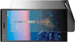 Celicious Sekretess 2-vägs landskap antispionfilter skärmskydd film kompatibel med ZTE Blade Vec 4G
