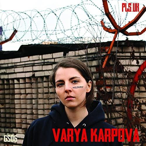 Varya Karpova feat. Vanya Koreya