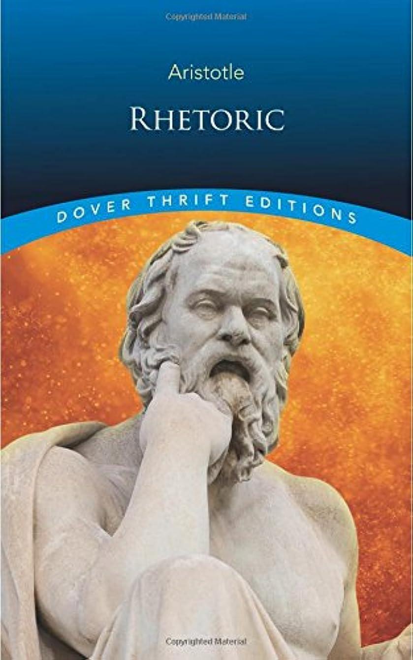 懐疑論フォーカス開発するRhetoric (Dover Thrift Editions)