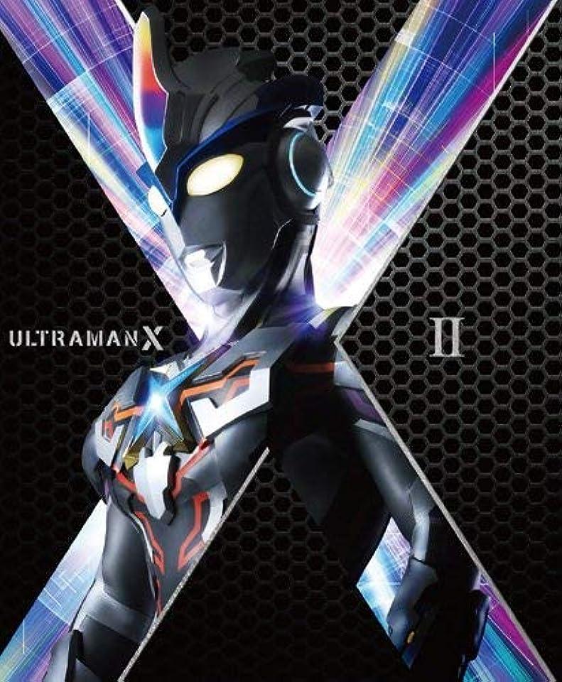 多数の謎ブートウルトラマンX Blu-ray BOX II