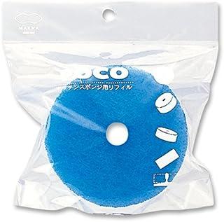 マーナ(MARNA) POCO(ポコ)キッチンスポンジ リフィル ブルー K095
