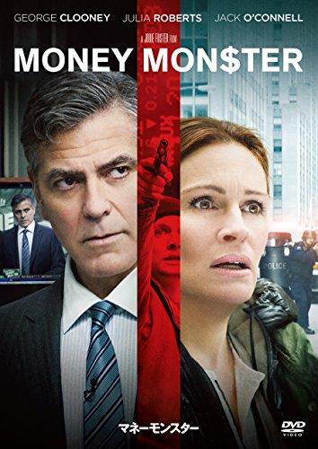 Money Monster [Edizione: Giappone] [Italia] [DVD]