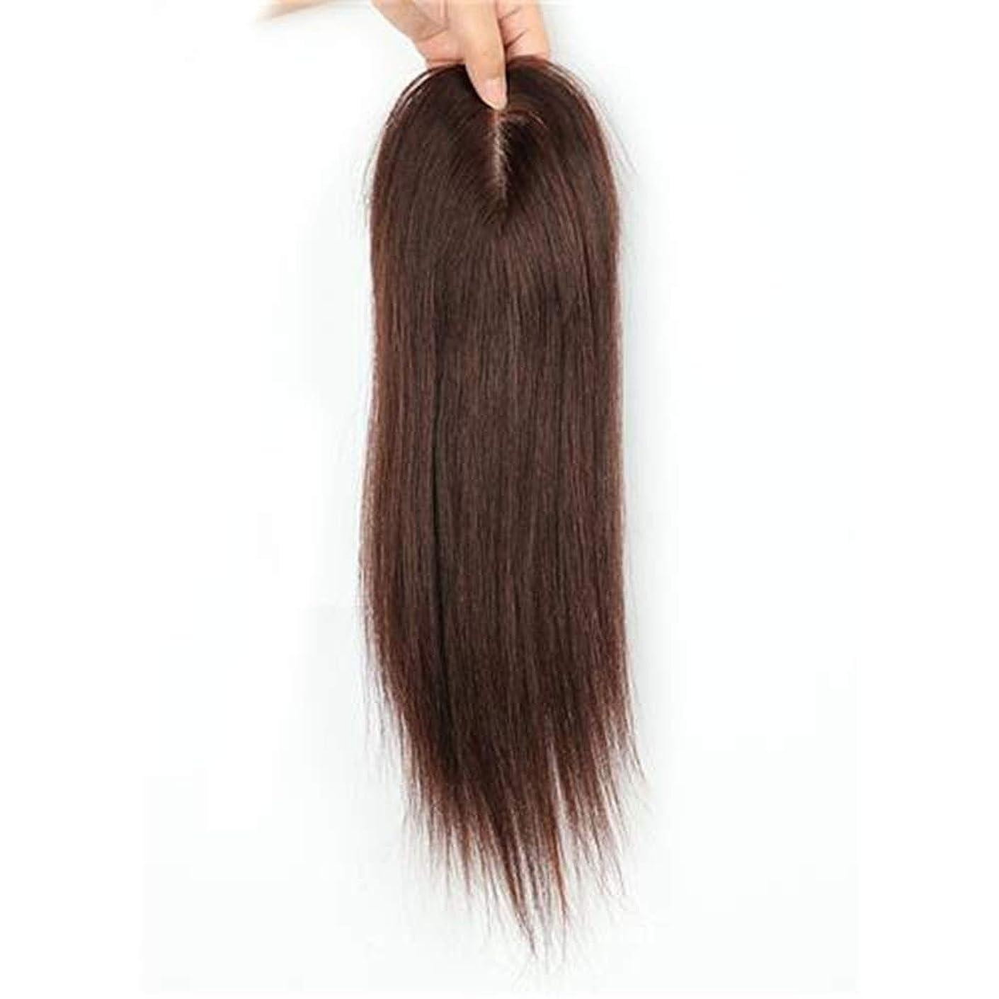 けん引キリンプライムYrattary 軽くてふわふわロングストレートヘアメス部分交換用ヘアピースリアルヘアウィッグロールプレイングかつらキャップ (色 : Dark brown, サイズ : 30cm)