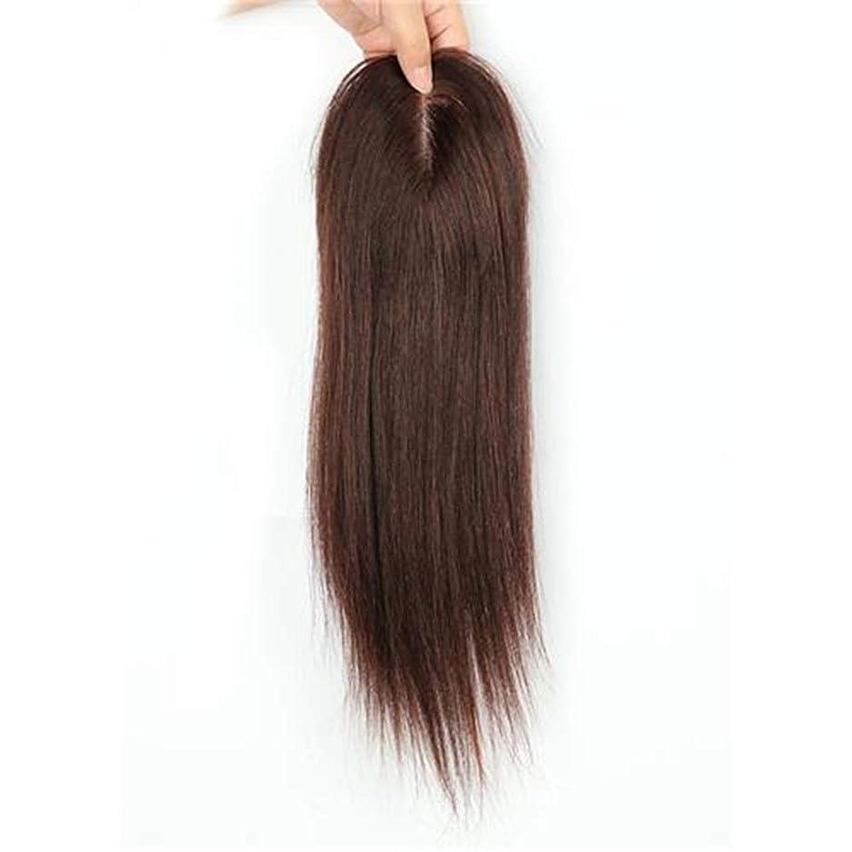 花婿伴うアナニバーYrattary 軽くてふわふわロングストレートヘアメス部分交換用ヘアピースリアルヘアウィッグロールプレイングかつらキャップ (色 : Dark brown, サイズ : 30cm)