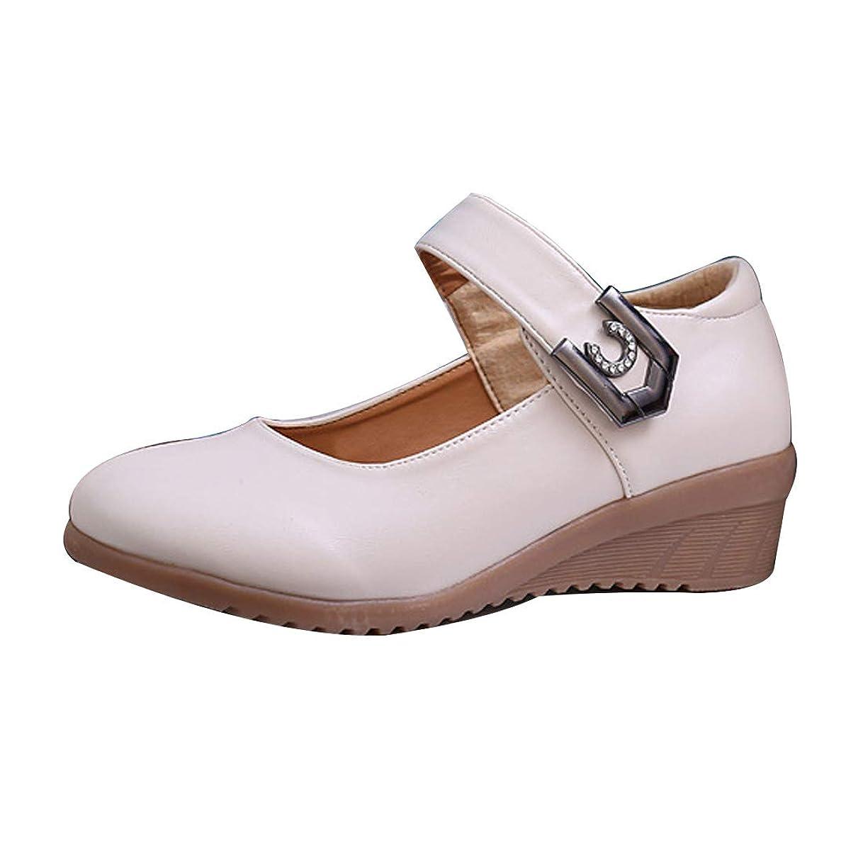 アルコール巨大回転させる[Inlefen] ダンシング 靴 快適 シングルシューズ 婦人向け ソリッドカラー ダンスシューズ