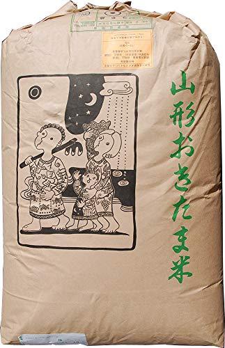 【2年産】玄米 2kg 山形 つや姫 レターパックプラス (3分づき米に)