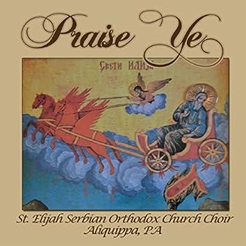 Praise Ye