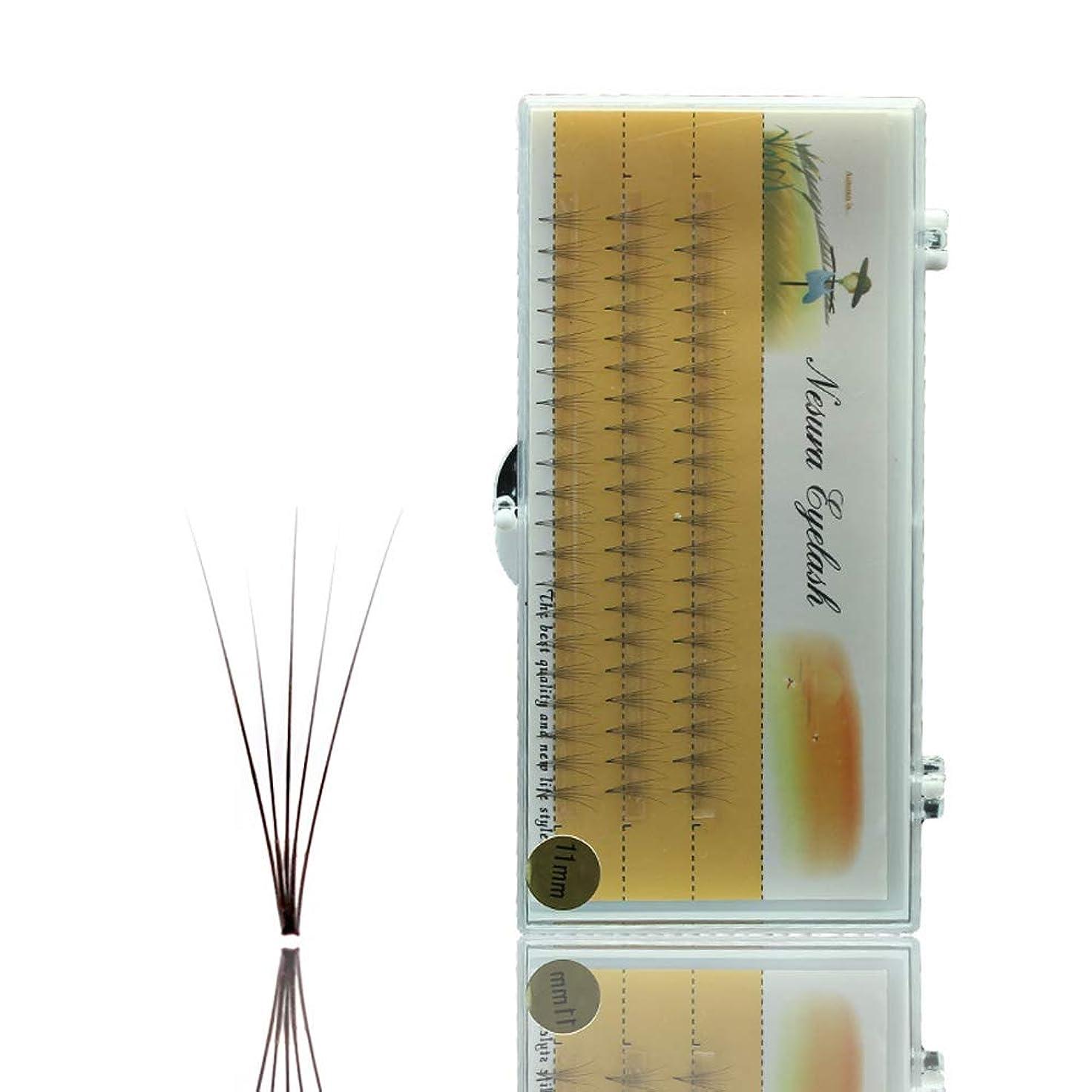 活気づけるジャンプ味わうCLLUZU つけまつげ0.07 mmベルベットシルクヘアースーパーソフトグラフトまつげ個別に植え3パッケージ