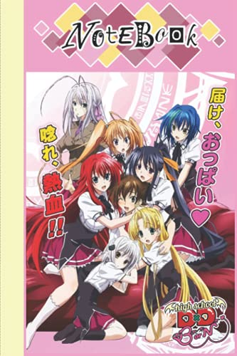 Highschool DxD Composition Notebook Merch: Highschool DxD Collage   Highschool DxD Skin Color Theme   Journal   Diary For Any Occasion Gifts in Work Office, Home, School With 6x9 inches (114 Pages)