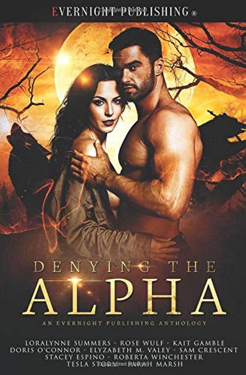 現在ハーブ教会Denying the Alpha