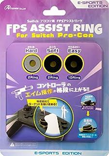 Switch Proコントローラ用 FPSアシストリング(ブラック)