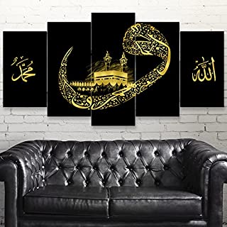 islamic wall art metal