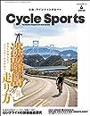 CYCLE SPORTS  サイクルスポーツ  2021年 6月号