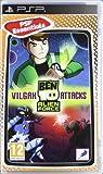 Ben 10 Alien Force: Vilgax Attacks - Essentials