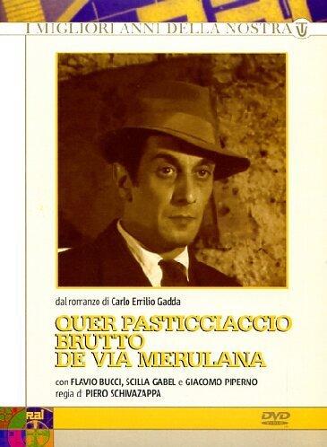 Quer Pasticciaccio Brutto De Via Merulana (2 Dvd) [Italian Edition] by massimo sarchielli