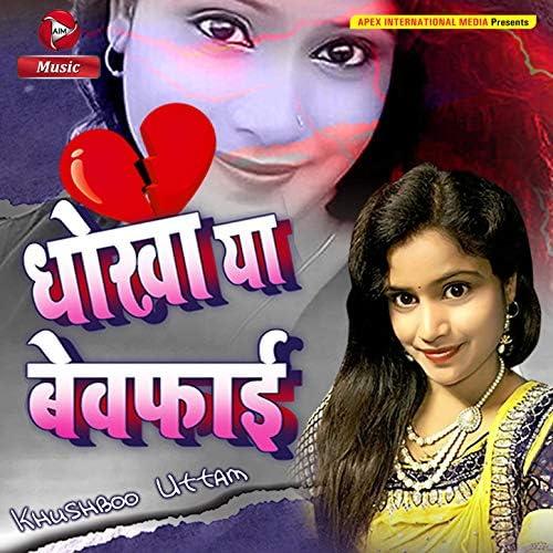 Khushboo Uttam
