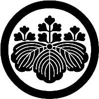 家紋シール「丸に五三桐」 男性紋 直径3.9cm 白地用6枚入り 貼付け家紋 yu KOM106