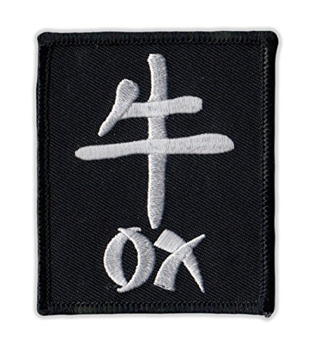 Motorcycle Jacket Embroidered Patch - Chinese Zodiac Sign Birth Year - Ox - Vest, Cut, Leathers - 2.5' x 3'
