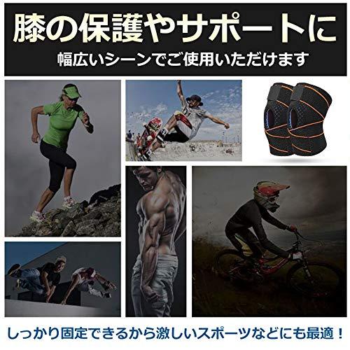 膝サポータースポーツ2020進化版Youjiabest痛みひざサポーター固定関節靭帯保温筋肉保護損傷回復通気性伸縮性怪我防止アウトドアランニングバスケ登山運動男女高齢者