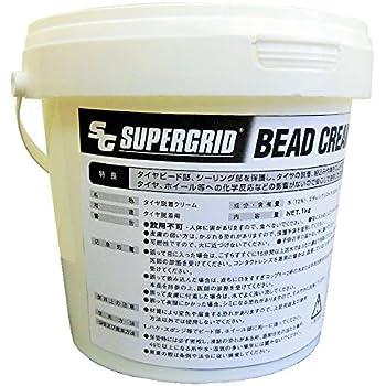 SUPER GRID(スーパーグリッド) ビードクリーム 1kg SG-BC-1