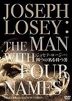 ジョセフ・ロージー:四つの名を持つ男 [DVD]