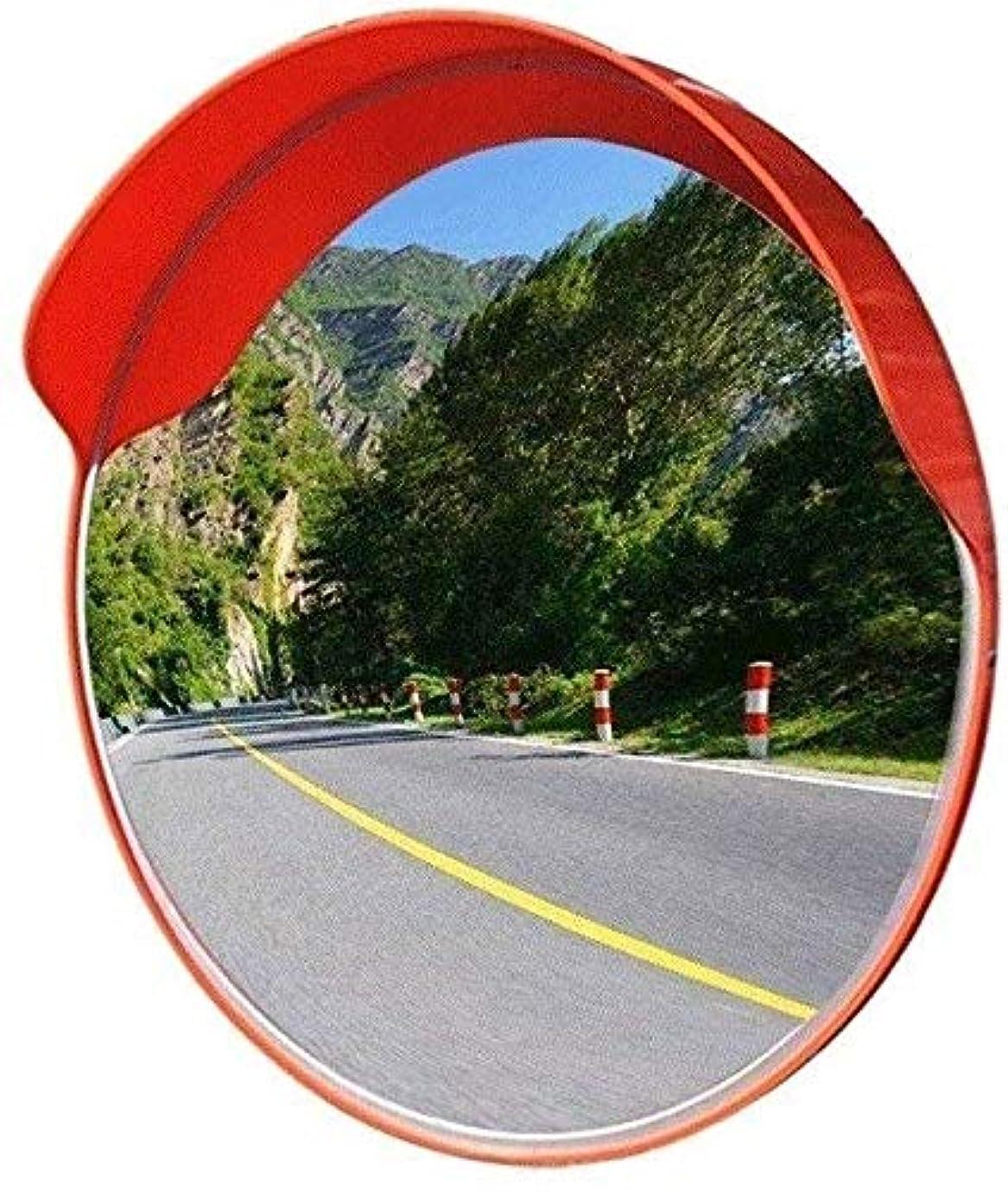 欠如夏流用する高速道路大型交通ミラー、視野を拡大凸面鏡防雨日焼け止め広角安全ミラー45-120CM(サイズ:100CM)