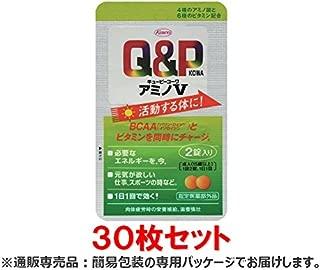 キューピーコーワアミノV 2錠×30枚セット [指定医薬部外品]