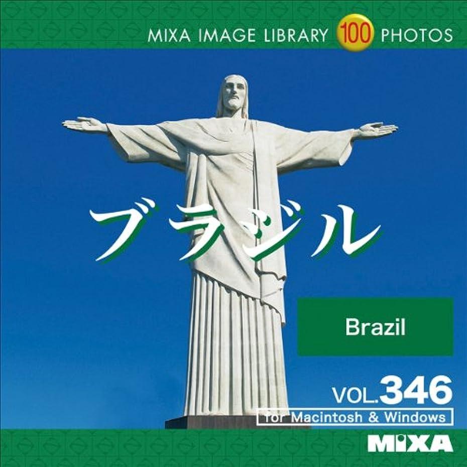 セーターフラップ自分のためにMIXA IMAGE LIBRARY Vol.346 ブラジル