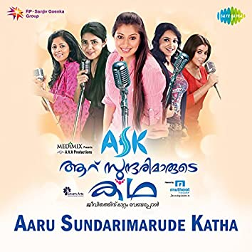 Aaru Sundarimarude Katha (Original Motion Picture Soundtrack)
