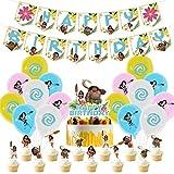 Luftballons Geburtstag - YUESEN 30 Stück Moana Theme Geburtstagsfeier Banner Dekorations Set Cake Toppers Luftballons Decor Kit für Jungen, Mädchen, Kinder Geburtstag Party Favor Supplies