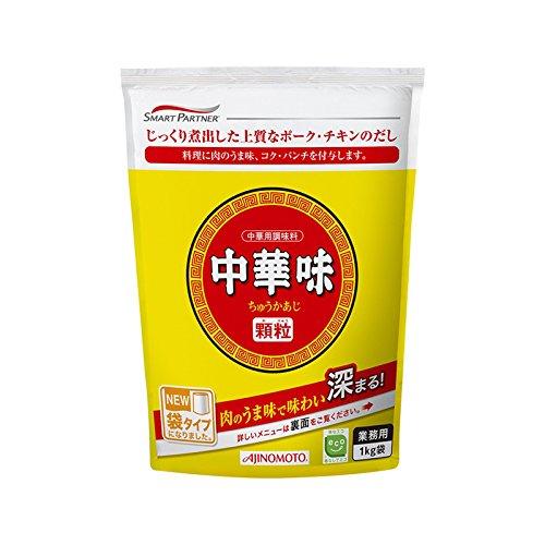 中華味顆粒袋(業務用) 1kg 1袋カラ ×1000g