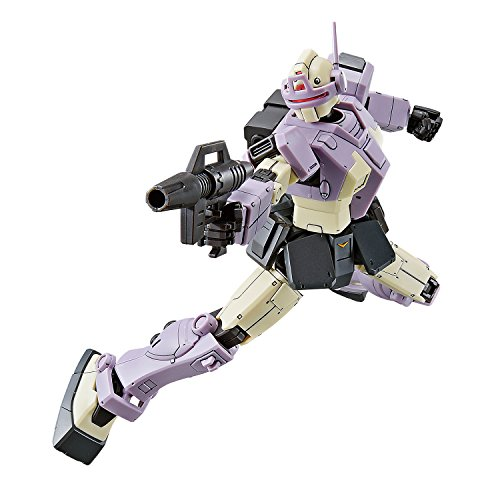 Bandai Hobby HG The Origin 1/144 GM Intercept Custom