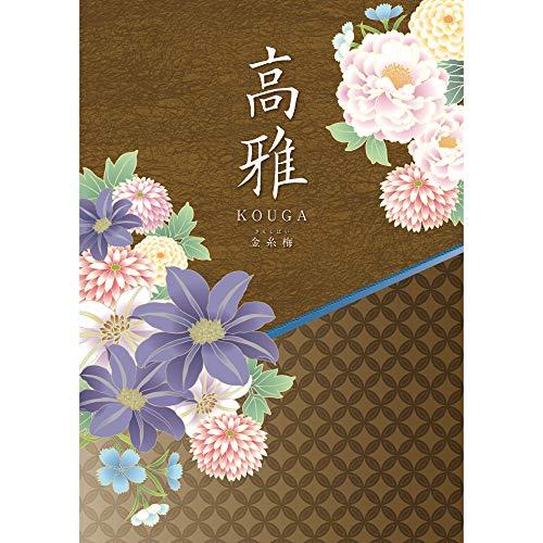 シャディ カタログギフト 高雅 (こうが) 金糸梅 きんしばい 包装紙:ハッピーバード