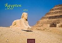 Aegypten 2021 - Format S