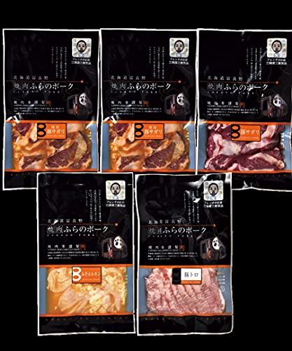 【夏の味覚:北海道直送】 三國推奨 かみふらのポーク サガリ&焼肉5個セット MTK-20G 「ご注文締日:10/29まで」