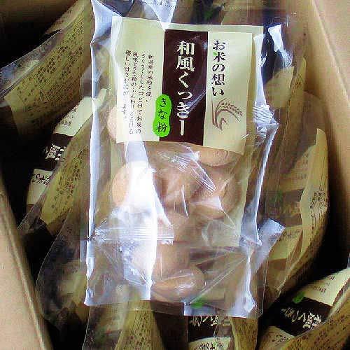 和風くっきーきな粉(9個入)×12袋(ケース販売)