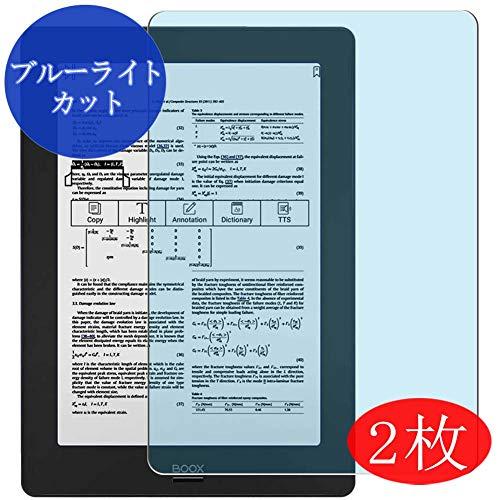 VacFun 2 Pezzi Anti Luce Blu Pellicola Protettiva per Onyx Boox Note 9.7' Ebook Reader, Screen Protector Protective Film Senza Bolle (Non Vetro Temperato) Filtro Luce Blu Nuova Versione