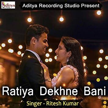 Ratiya Dekhne Bani