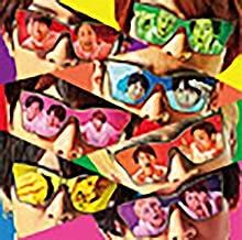 【メーカー特典あり】WESTival(初回盤)(CD+DVD)(オリジナルもこもこミニ巾着付)