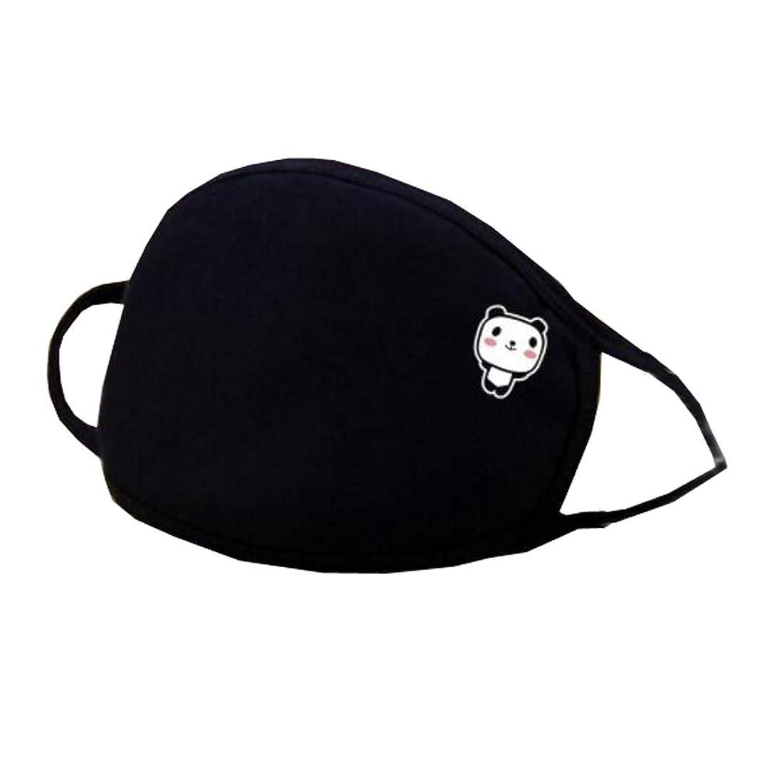 しっかりアルファベット順ドアミラー口腔マスク、ユニセックスマスク男性用防塵コットンフェイスマスク(2個)、A2