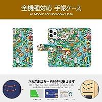 Libero 5G ケース 手帳型 Libero 5G カバー 純正 耐衝撃 スマホケース アジア版地図イラスト ファッション かわいい アニメ 14976946