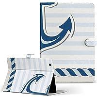 igcase KYT33 Qua tab QZ10 キュアタブ quatabqz10 手帳型 タブレットケース カバー レザー フリップ ダイアリー 二つ折り 革 直接貼り付けタイプ 004527 その他 マリン ボーダー 青